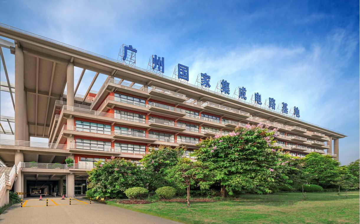 广州国家现代服务业集成电路设计产业化基地